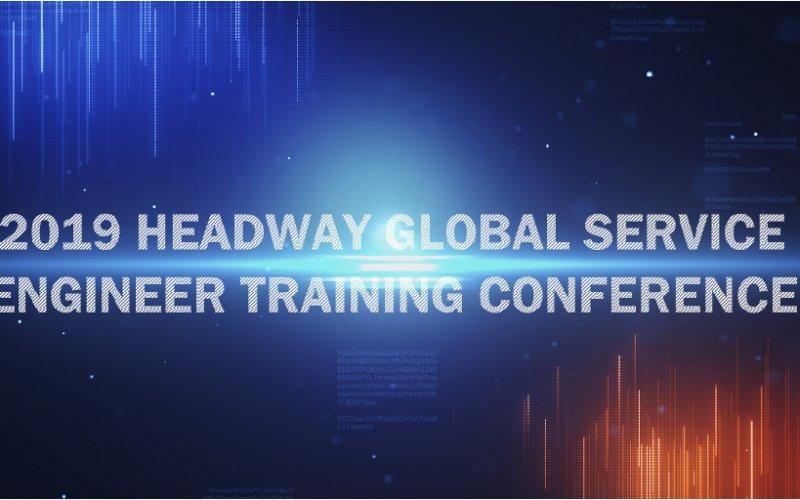 海bwinapp下载科技集团2019全球服务工程师培训顺利开班