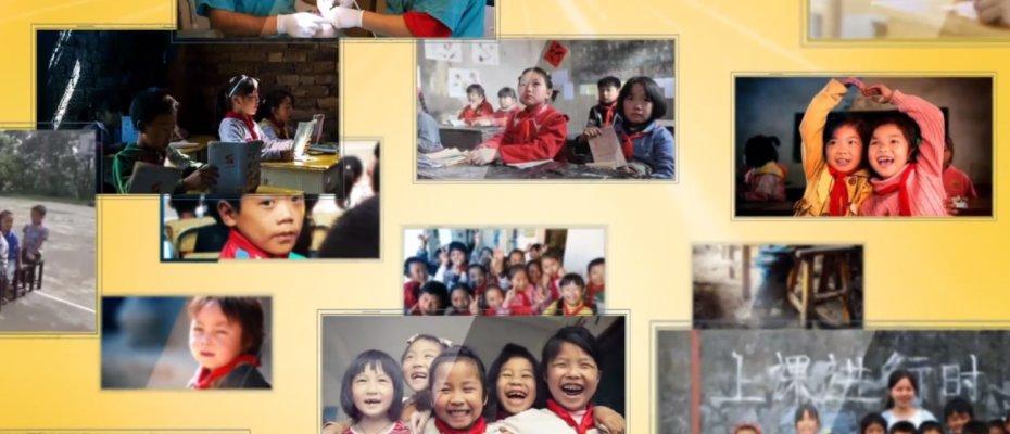 """扶持乡村教育!海德威获""""教育公益爱心企业""""称号"""