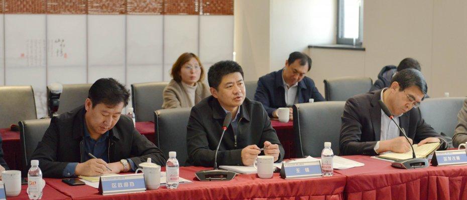 崂山区委副书记、区长王锋到海德威科技集团调研